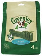 Dental Chews For Dogs Jumbo (For Dogs Over 100 lbs.)