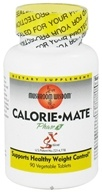 Calorie Mate Phase 2 with SX Fraction