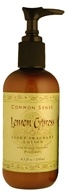 Lemon Cypress Light Fragrant Lotion