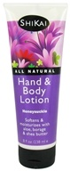 Hand & Body Lotion Honeysuckle