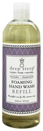 Foaming Hand Wash Refill