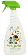 BabyGanics - Stain Remover Fragrance Free - 32