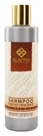 Alaffia - Shampoo Revitalizing Coffee & Shea Citrus