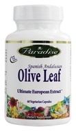 Paradise Herbs - Spanish Andalusian Olive Leaf -