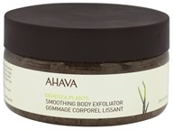 DeadSea Plants Smoothing Body Exfoliator