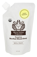 Moon Valley Organics - Foaming Herbal Hand Soap