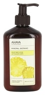 AHAVA - Mineral Botanic Velvet Body Lotion Tropical