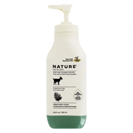 Nature Moisturizing Lotion with Fresh Goat's Milk