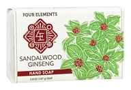 Four Elements Herbals - Premium Hand Soap Sandalwood