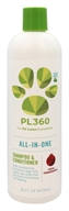 PL360 - All-In-One Shampoo & Conditioner For Dogs