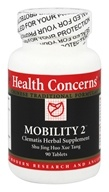 Health Concerns - Mobility 2 - 90 Tablets