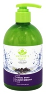 Nature's Gate - Liquid Soap Acai - 12.5