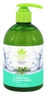 Nature's Gate - Liquid Soap Aloe Vera -
