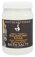 Balancing Soak Bath Salts