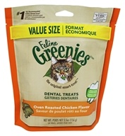 Greenies - Feline Dental Treats Oven Roasted Chicken