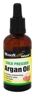 Cold Pressed Argan Oil - 2 fl. oz.