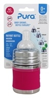 Pura - Stainless Steel Infant Bottle with Slow
