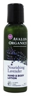 Avalon Organics - Nourishing Hand & Body Lotion