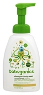 BabyGanics - Foaming Shampoo + Body Wash Chamomile