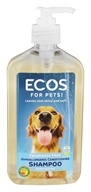 Earth Friendly - Pet Shampoo Fragrance Free -
