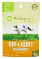 Hip + Joint For Cats of All Sizes