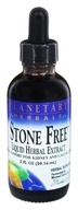Planetary Herbals - Stone Free Liquid Herbal Extract
