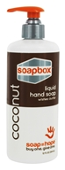 Soapbox Soaps - Liquid Hand Soap Coconut -