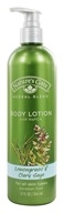 Body Lotion Organics with NaPCA