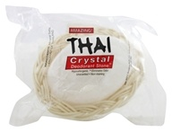 Thai Deodorant Stone in a Basket