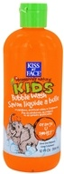 Kiss My Face - Kids Bubble Wash Orange