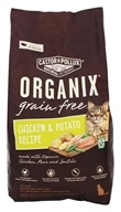 Organix Organic Grain Healthy Indoor Cat Food