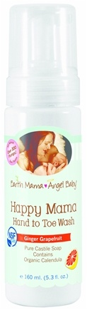 DROPPED: Earth Mama Angel Baby - Happy Mama Hand to Toe Ginger-Grapefruit - 5.3 oz. CLEARANCE PRICED