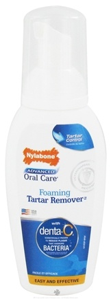 DROPPED: Nylabone - Advanced Oral Care Foaming Tartar Remover - 2 oz. CLEARANCE PRICED
