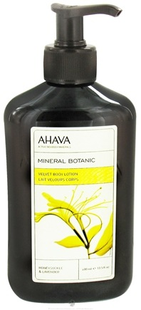 Zoom View - Mineral Botanica Velvet Body Lotion