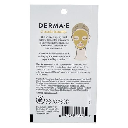 Vitamin C Brightening Clay Facial Mask Turmeric & Kale - 0.35 oz. by DERMA-E (pack of 4) Coppertone Oil Free Sunscreen Lotion for Faces, SPF 50+ 3.0 fl oz(pack of 3)