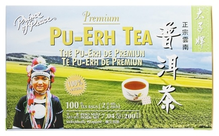 Zoom View - Premium Pu-Erh Black Tea