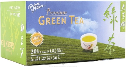 Zoom View - Premium Green Tea
