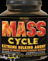 Zoom View - Mass Cycle Extreme Bulking Agent