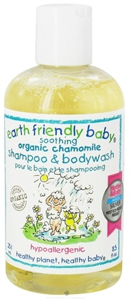 Zoom View - Shampoo and Bodywash Organic Chamomile