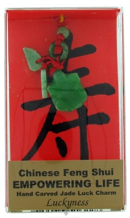 DROPPED: Zorbitz - Chinese Feng Shui Hand Carved Jade Luck Charm Empowering Life Turtle - CLEARANCE PRICED