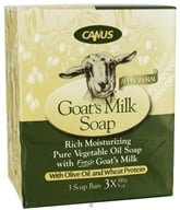 Image of Canus - Goat's Milk Bar Soap with Olive Oil and Wheat Protein - 3 x 5 oz. Soap Bars