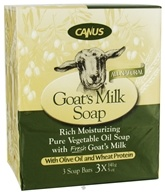 Canus - Goat's Milk Bar Soap with Olive Oil and Wheat Protein - 3 x 5 oz. Soap Bars by Canus