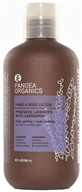 Pangea Organics - Hand & Body Lotion Clarifying & Smoothing Pyrenees Lavender With Cardamom - 8.5 oz.