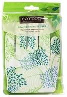 Eco Tools - Sustainable Moisture Gloves - $3.29
