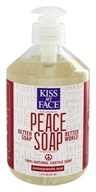 Kiss My Face - Peace Soap 100% Natural All Purpose Castile Soap Pomegranate Acai - 17 oz.