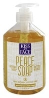 Kiss My Face - Peace Soap 100% Natural All Purpose Castile Soap Lemongrass Clary Sage - 17 oz.