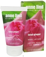 Borlind of Germany - Anne Lind Natural Wellness Body Lotion Lotus Ginger - 5.07 oz. CLEARANCE PRICED - $11.99