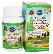 Garden of Life - Vitamin Code Kids Whole Food Multivitamin Cherry Berry - 30 Chewables - $11.50