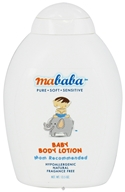 Mababa - Baby Body Lotion Hypoallergenic Fragrance-Free - 13.5 oz. (645951623153)