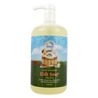 Image of Rainbow Research - Liquid Soap For Kids Aloe Vera & Vitamin E Original - 32 oz.